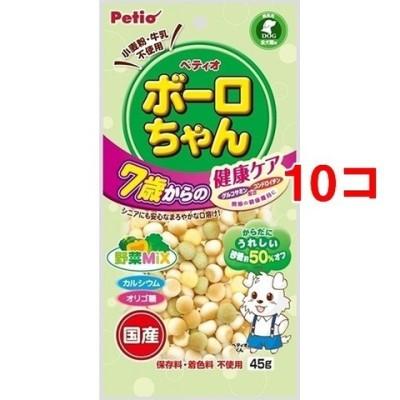 ペティオ ボーロちゃん 7歳からの健康ケア 野菜Mix (45g*10コセット)