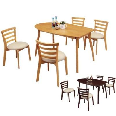 ダイニングテーブルセット 4人用 5点 木製 北欧 モダン 人気 セール