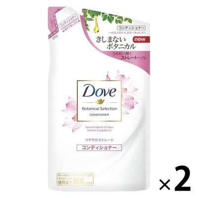 ユニリーバダヴ(Dove) ボタニカルセレクション つややかストレート コンディショナー 詰め替え 350g 2個