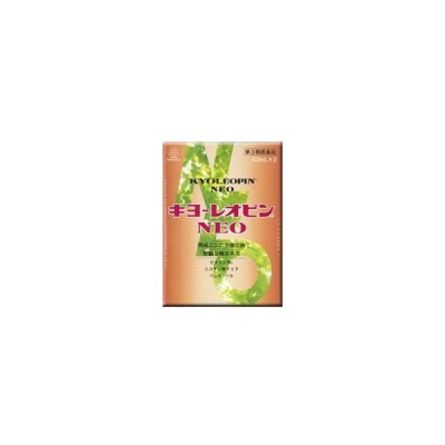 【第3類医薬品】【毎日ポイント5倍】【湧永製薬】キヨーレオピン NEO120ml(60mlx2本入り)