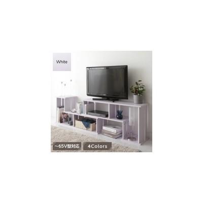 テレビ台 伸縮 ディスプレイ AV コーナー 収納 ラック ロー ボード  シンプル モダン ホワイト 幅105cm 〜 幅210cm 伸長 65 型 インチ TV 対応