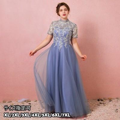 袖付きロングドレス 花嫁 パーティドレス 体型カバー 編み上げタイプ 大きいサイズ フォーマルドレス 結婚式 発表会 演奏会お呼ばれ