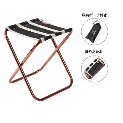 アウトドア チェア 折りたたみ椅子 軽量 コンパクト 耐荷重100kg アルミ合金 携帯便利 バーベキュー お釣り 登山 キャンプ 持ち運び収納袋付き