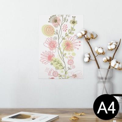 ポスター ウォールステッカー シール式 210×297mm A4 写真 壁 インテリア おしゃれ wall sticker poster 花 イラスト 001068