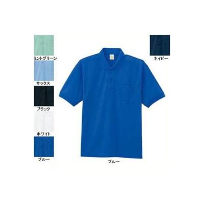 作業服 作業着 春夏用 自重堂 85254 エコ製品制電半袖ポロシャツ M・ブルー005