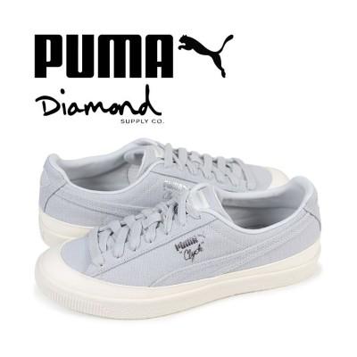 (PUMA/プーマ)プーマ PUMA クライド スニーカー メンズ ダイヤモンドサプライ CLYDE DIAMOND コラボ 365651-02 グレー/メンズ その他