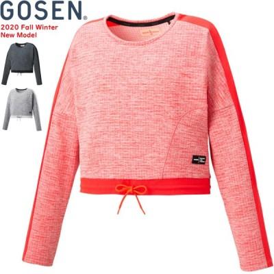GOSEN ゴーセン 裏起毛ストレッチトレーナー スウェットシャツ[W2061][レディース:女性用]