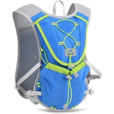 ハイドレーションリュック ランニングバッグ 軽量 防水 マラソン ジョギング サイクリング 通気性 メッシュ 反射材入り アウトドア (ブルー)