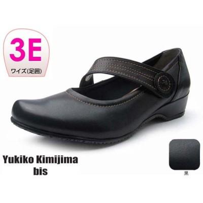【送料無料】Yukiko kimijima bisユキコキミジマ ビス3E カジュアルシューズ<黒、紺、ライトグレー>(ヒール高3.5cm) 日本製 牛革