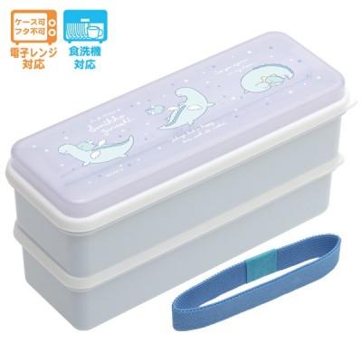 (12) すみっコぐらし すみっコーデ とかげの夢 Part2 ランチマーケット はし付2段ランチボックス シリコーン製シールブタ (お弁当箱) KA08602