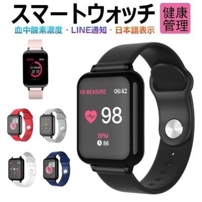 スマートウォッチ ストップウォッチ 心拍計 着信通知 運動用 睡眠検測 血圧 防水機能 レディース android iphone対応