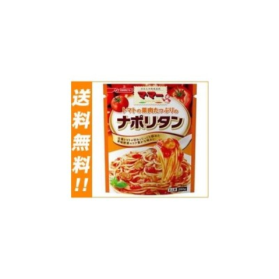 送料無料 日清フーズ マ・マー トマトの果肉たっぷりのナポリタン 260g×6袋入