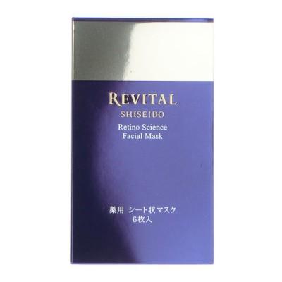 資生堂 REVITAL リバイタル 薬用シート状マスク 18mL×6枚入