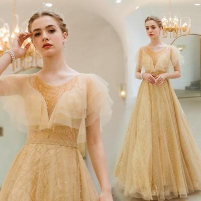 【ANGEL】肌透けチュール揺れるビーズラメスパンコール半袖付き背中編上げAラインロングドレス【送料無料】高品質 ゴールド 金色 ロングドレス