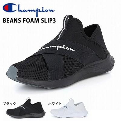 スリッポン スニーカー Champion チャンピオン メンズ レディース ビーンズフォーム スリップ3 シューズ 靴 かかとが踏める CP-ACT022