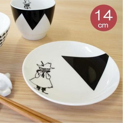 ムーミン 陶器(イングレーズ絵付)のプレート14cm スナフキン【店頭受取も可 吹田】