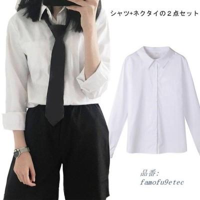 女性用 長袖シャツ ネクタイ トップス 2点セット スクール風 長袖 シンプル レトロ レディース ブラウス ゆったり