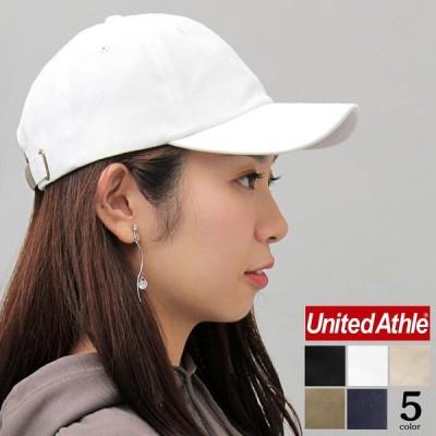United Athle ユナイテッドアスレ コットン ローキャップ ナイロン 綿 折り畳み 帽子 アジャスタ— カジュアル ストリート フェス