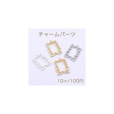 チャームパーツ レース長方形フレーム 1カン 18×25mm【10ヶ】