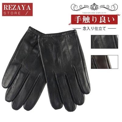 本革手袋 メンズ グローブ レザーグローブ レザー手袋  glove 韓国風 バイク手袋 バイクグローブ レーシンググローブ