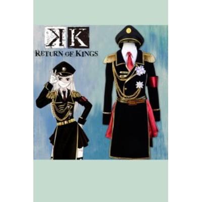 K RETURN OF KINGS 櫛名 アンナ コスプレ衣装[CRS375]