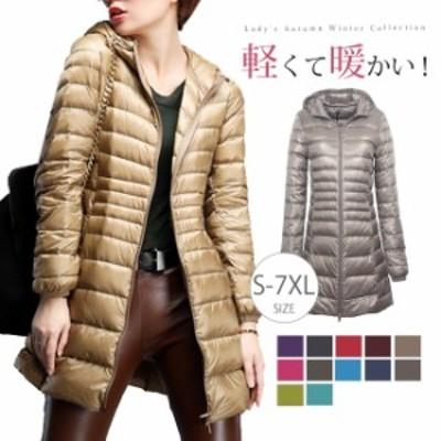 ダウンジャケット レディース 軽量 薄手 ミドル丈 aライン スリム 大きいサイズ フード付き 冬 アウター ベイクドカラー