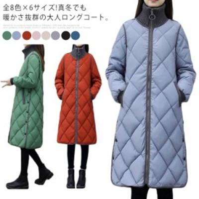 全8色×6サイズ!ハイネックロングコート 中綿コート ロング アウター コート ハイネック ボリュームカラー ロングコート 中綿