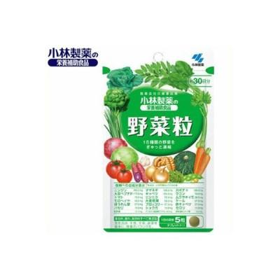 野菜粒 150粒 / 小林製薬