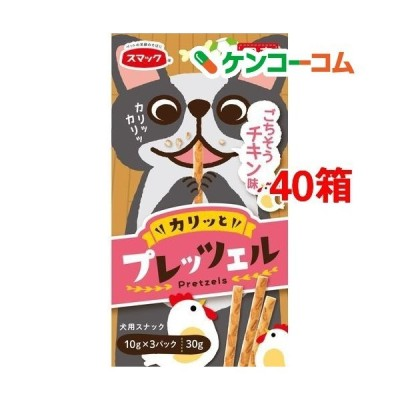 プレッツェル チキン味 ( 30g*40箱セット )/ スマック