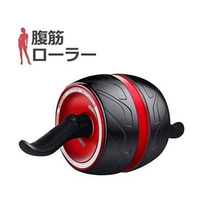 【最新強化版】腹筋ローラー 自動リバウンド式 エクササイズローラー アブホイール 超静音 腹筋トレ スリムトレーナー 取り付け簡単 膝マット付き