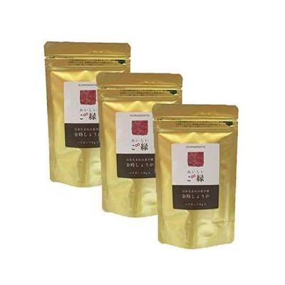 生姜パウダー 愛知県産 金時生姜100%粉末 70g 3袋セット 生姜の王様 おいしいご縁