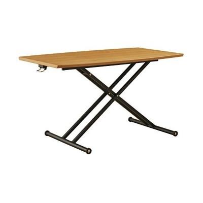 筑波産商 樽型天板 昇降式テーブル ラルカ 150 WAL ウォールナット突板