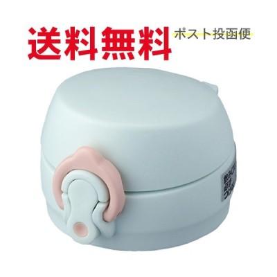 サーモス JNL せんユニット ピンクボーダー(PBD) B-004641 (THERMOS 真空断熱ケータイマグ 水筒用部品・JNL-502G・tg1903sd)
