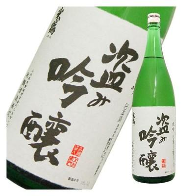 米鶴 盗み吟醸 丸吟 1800ml 日本酒