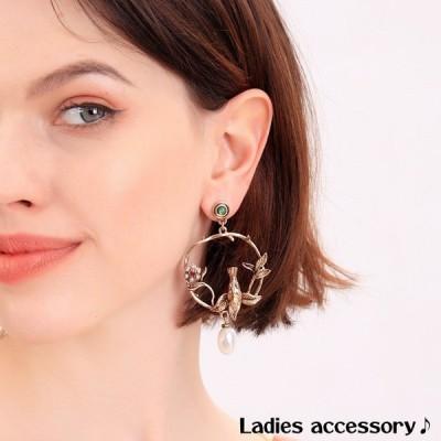 スタッドピアス レディース 女性 アクセサリー ファッション雑貨 小物 リース リング フープ 鳥 花 フラワー フェイクパール ゴールドカラー おし