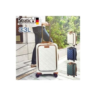 スーツケース フロントオープン キャリーケース 機内持ち込み Sサイズ 33L おしゃれ 小型 軽量 TSAロック stratic