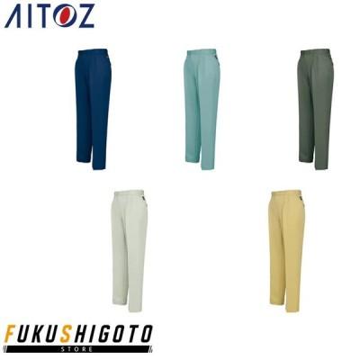 AITOZ 6302 パンツ W70-85cm 【秋冬対応 作業着 作業服 アイトス】