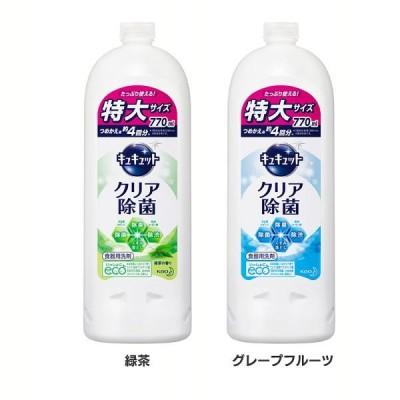 キュキュット クリア除菌 つめかえ用 770ml 花王 (D)
