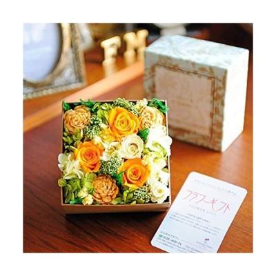 デザイナーズ プリザーブドフラワー Sweet Box(トゥモロー)
