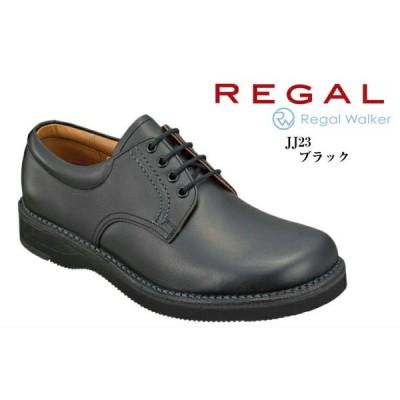 REGAL(リーガル)JJ23AD ビジネスウォーキングトラッドシューズ 本革 日本製 足あたりをよくし、ソフトで快適な履き心地 メンズ