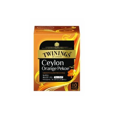 トワイニング セイロンオレンジペコ 10包 6個(1ケース)