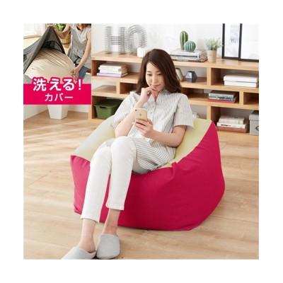 【日本製】【へたりにくい】もちもち気持ちいいビーズクッション(カバーが洗える) 座椅子・ビーズクッション, Sofas(ニッセン、nissen)
