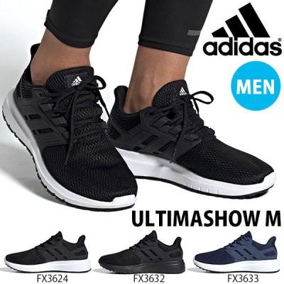 アディダス スニーカー adidas メンズ ULTIMASHOW M ローカット シューズ 靴 3本ライン FX3624 FX3632 FX3633 FX3634