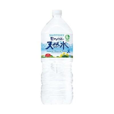 サントリーフーズ サントリー天然水 2L 6本