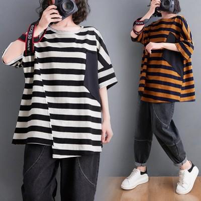 「L〜XXLサイズ」夏新作  カジュアル  20304050代オシャレ  ボーダー柄  ゆったり大きいサイズ  半袖Tシャツトップス  ブラウス   4入り