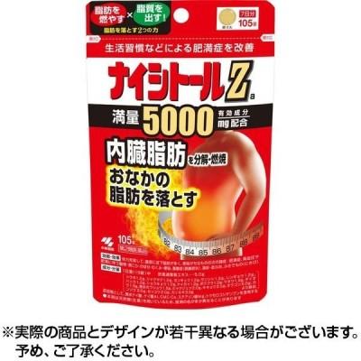 ナイシトールZaパウチ 105錠 ×1個 第2類医薬品