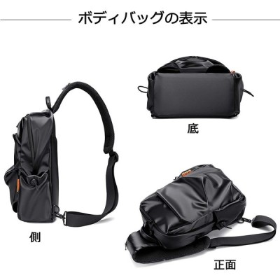 [FINSATON]ボディバッグ 斜めが メンズ ショルダーバッグ ビジネスバッグ 防水 左右両掛け 人気 正規品