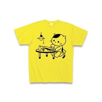 家飮みねこ Tシャツ(デイジー)