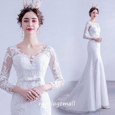 ウェディングドレス 長袖 aラインドレス 二次会 花嫁 パーティードレス 披露宴 ブライダル 結婚式 ロングドレス シンプルドレス ホワイト