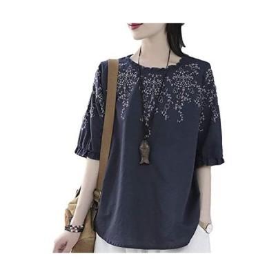 ノギ プリント Tシャツ 体型カバー ゆったり スモック 花 森ガール トップス レディース st0140 (ネイビー L)